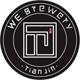 WE Brewery – The Best Craft Beer in Tianjin